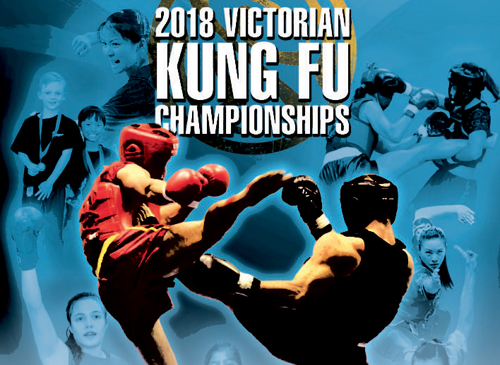 Victorian State Championships Results