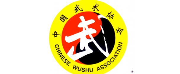 2014 Oceania Wushu Duan Wei Grading Course  and Exam