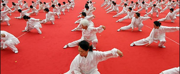 First Official World Tai Chi Championships Announced
