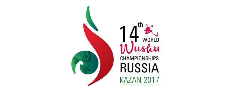14TH WORLD WUSHU CHAMPIONSHIPS IN KAZAN, RUSSIA