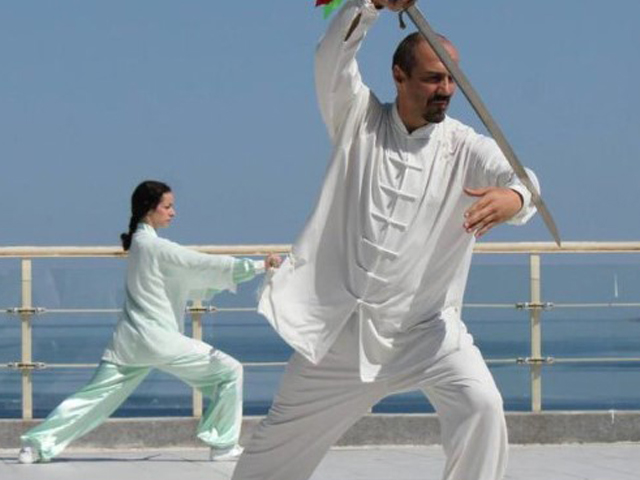 2020 National Tai Chi Team Applications